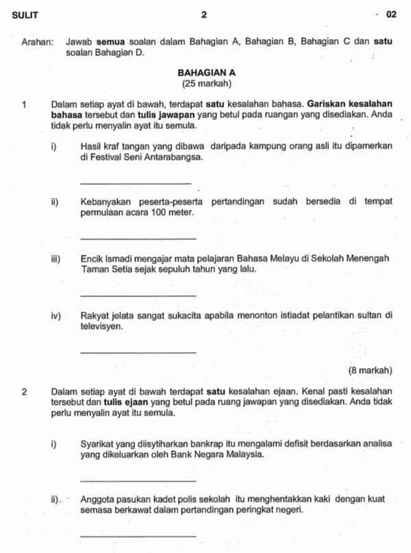 Contoh Soalan Percubaan Bahasa Melayu PT3 Tahun Ini