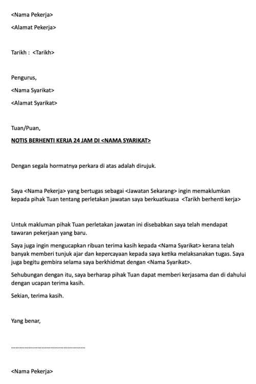 contoh surat resign 24 jam