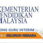 guru interim