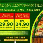 buffet ramadhan melaka hotel