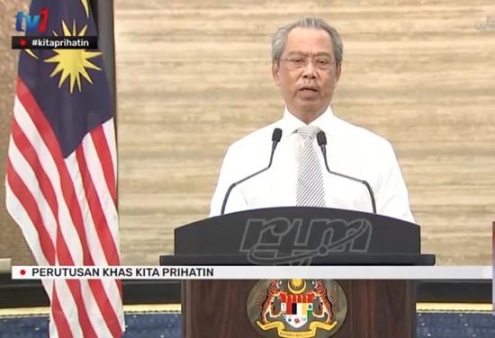 perutusan khas pm perdana menteri live