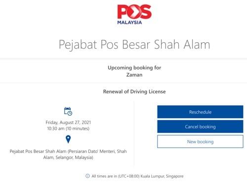 permohonan appointment pejabat pos