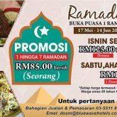 pegasus hotel shah alam ramadhan buffet