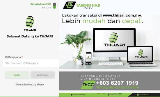login tabung haji thijari online